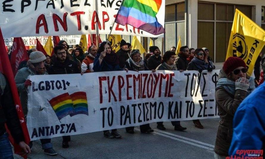 Boğaziçili LGBTİ+lara farklı ülkelerden dayanışma mesajı