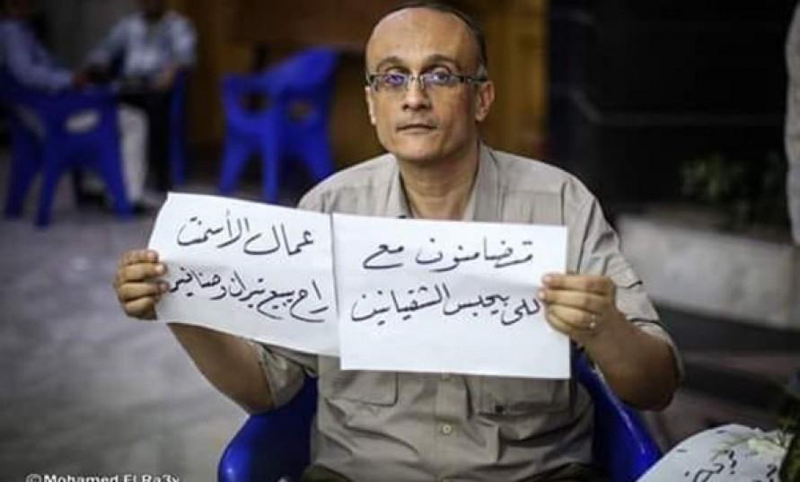Cezaevinde açlık grevindeki Mısırlı sosyaliste dünya çapında destek büyüyor